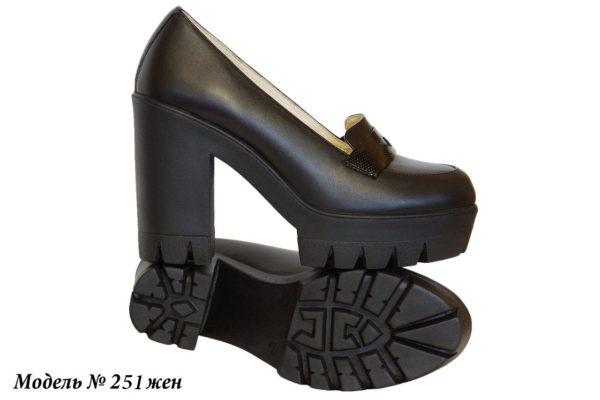 Туфли женские летние. Горно-Алтайск, 251