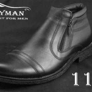 Ботинки мужские демисезонные 112Б-чк. Кош-Агач