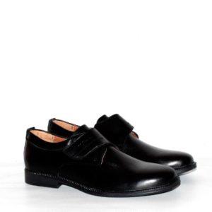 Туфли детские для мальчиков 032561. Кош-Агач