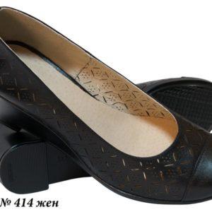 Туфли женские 414 жен. Кош-Агач