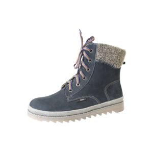 Ботинки женские зимние 6-064Т. Горно-Алтайск