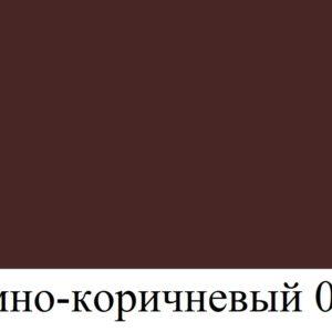 Краска для замши темно-коричневый