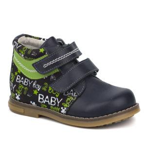 Ботинки детские 25157 к черный ирис. Горно-Алтайск